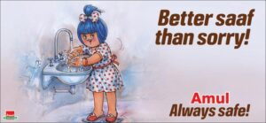 Innovative Digital Strategy For Consumer Acquisition - Amul - Corona Crisis Management