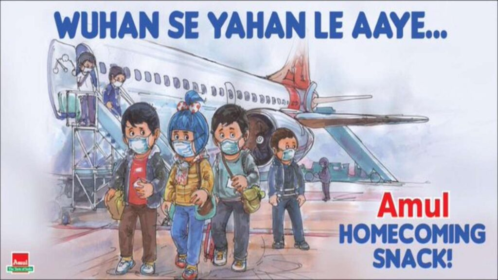 Topical Advertising - Trendsetter in Social Media Marketing and Advertising - Amul